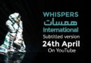5D Press Release: Whispers International 24th April